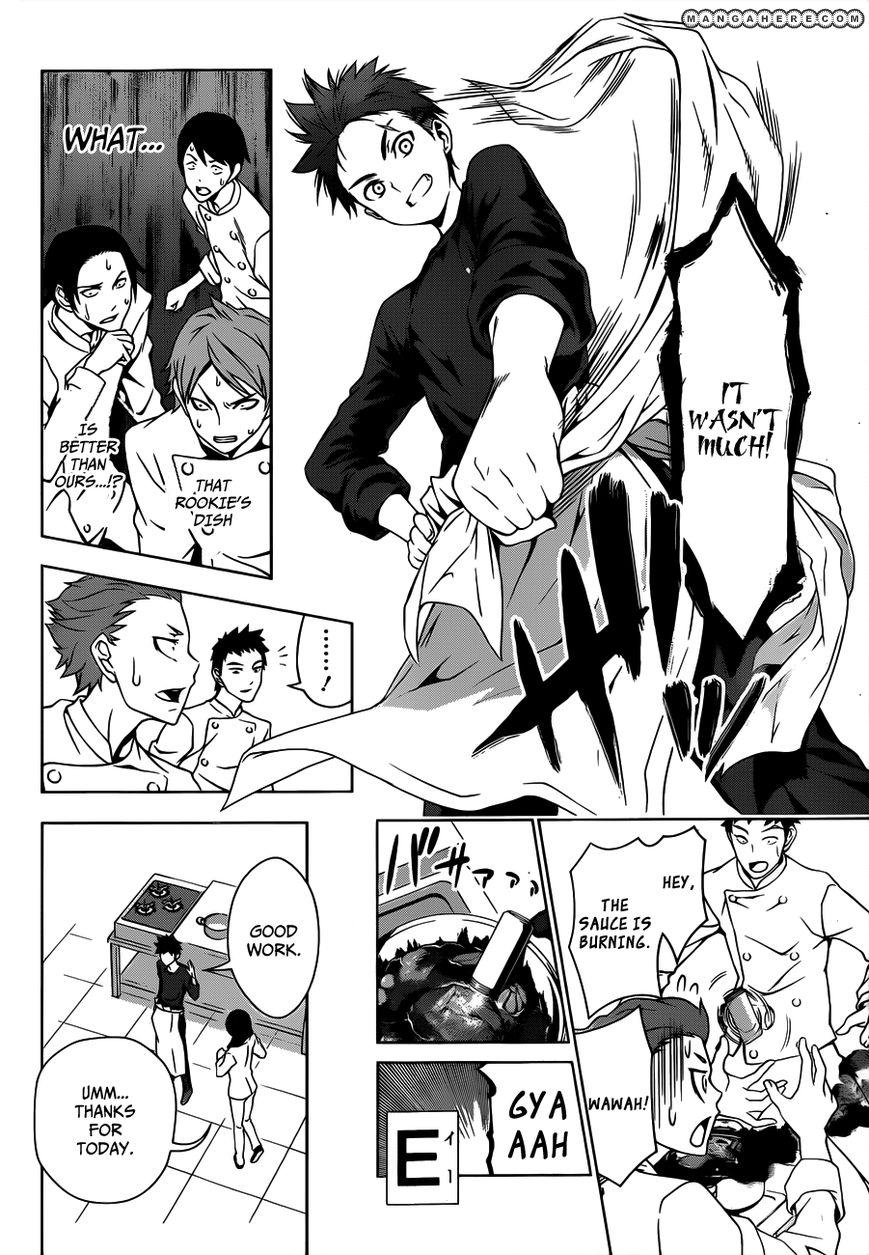 Shokugeki no Soma Chapter 5  Online Free Manga Read Image 20