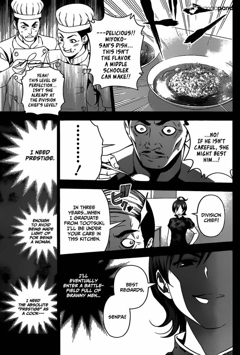 Shokugeki no Soma Chapter 50  Online Free Manga Read Image 10