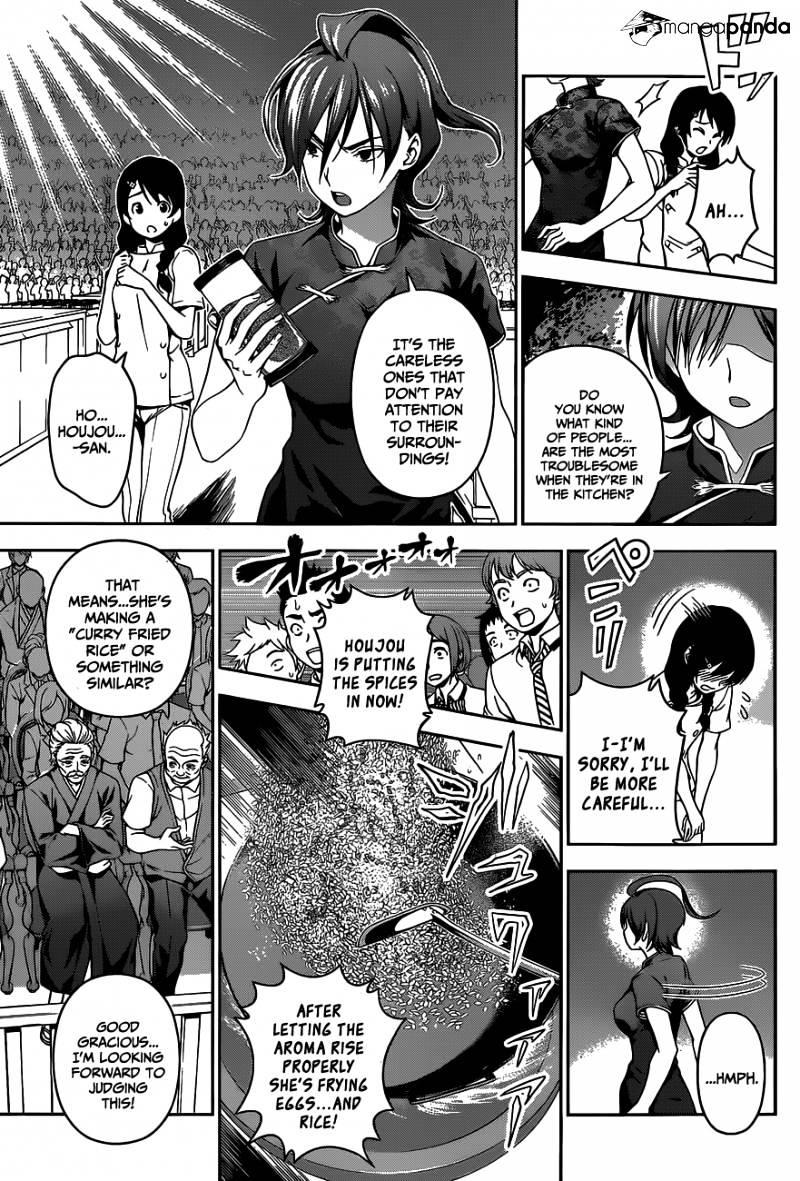 Shokugeki no Soma Chapter 50  Online Free Manga Read Image 8
