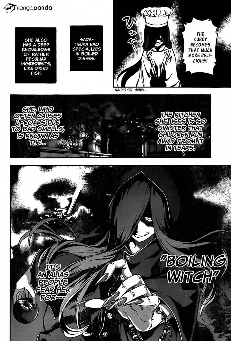 Shokugeki no Soma Chapter 51  Online Free Manga Read Image 15