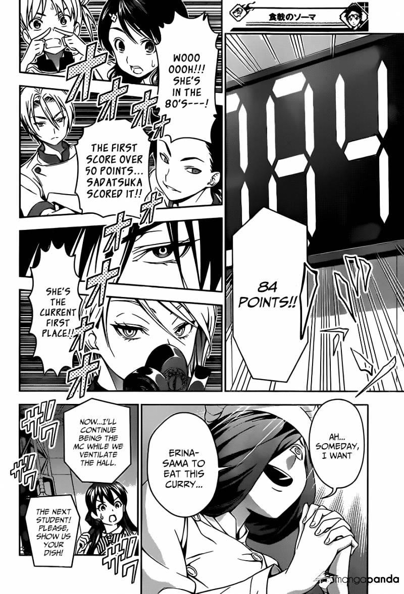 Shokugeki no Soma Chapter 51  Online Free Manga Read Image 18