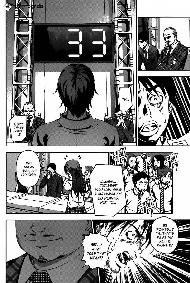 Shokugeki no Soma Chapter 51  Online Free Manga Read Image 5