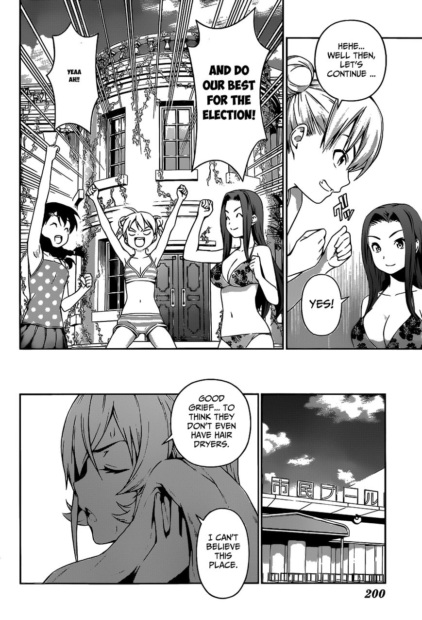 Shokugeki no Soma Chapter 52.5  Online Free Manga Read Image 26