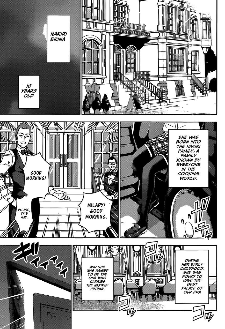 Shokugeki no Soma Chapter 52.5  Online Free Manga Read Image 31