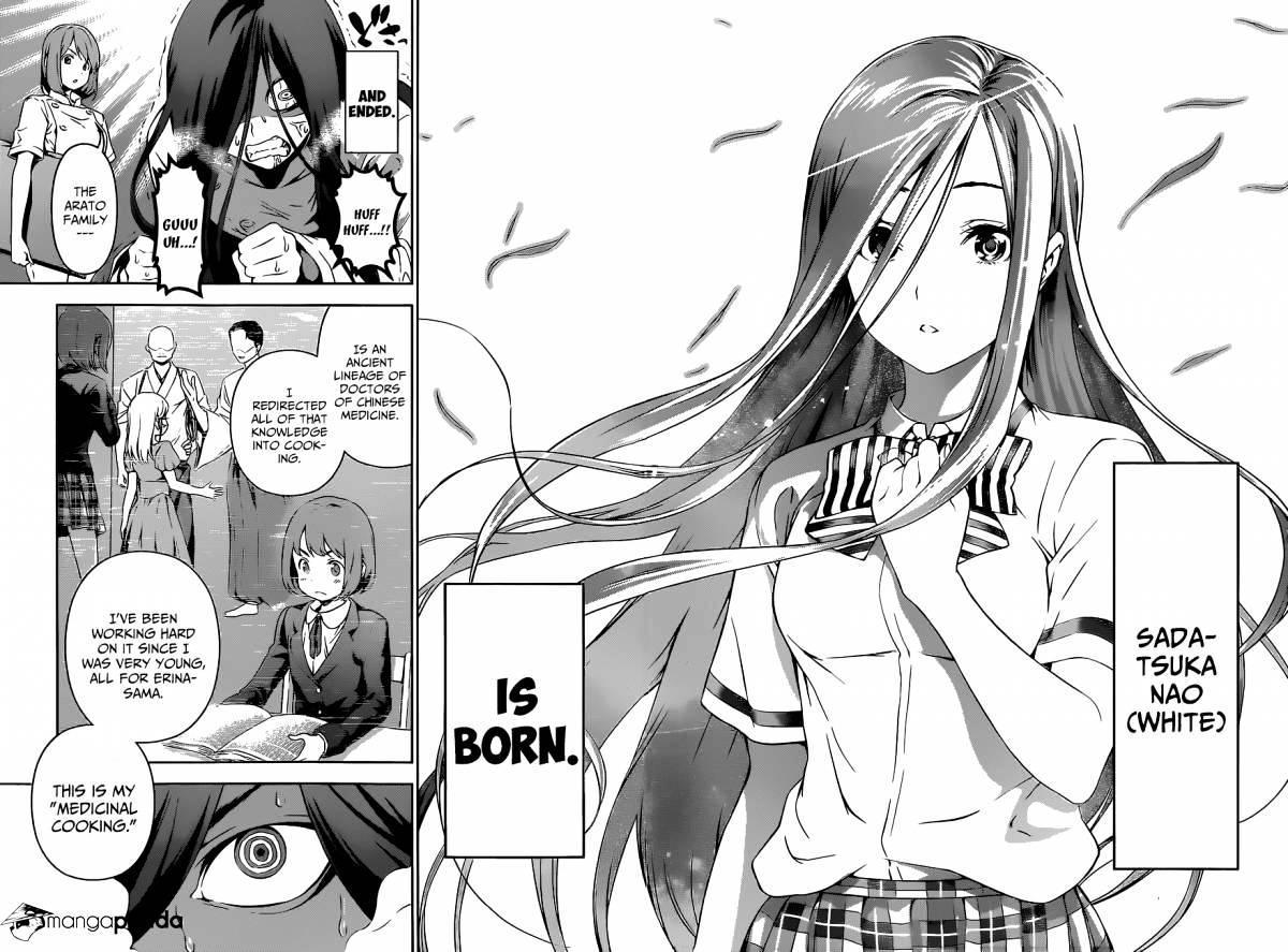 Shokugeki no Soma Chapter 52  Online Free Manga Read Image 15