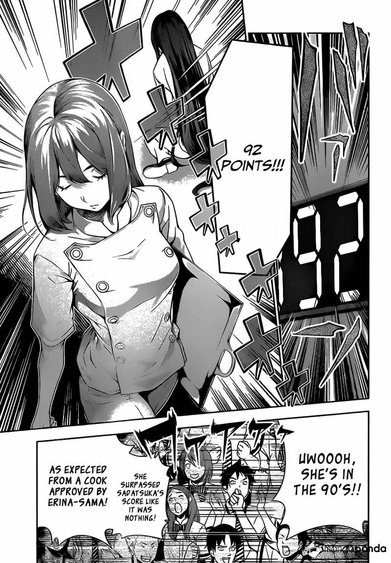 Shokugeki no Soma Chapter 52  Online Free Manga Read Image 17