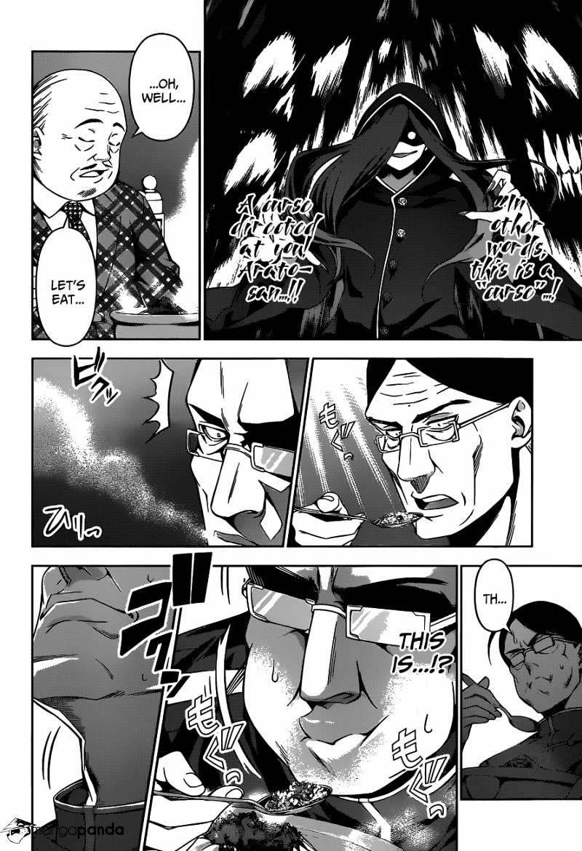 Shokugeki no Soma Chapter 52  Online Free Manga Read Image 7