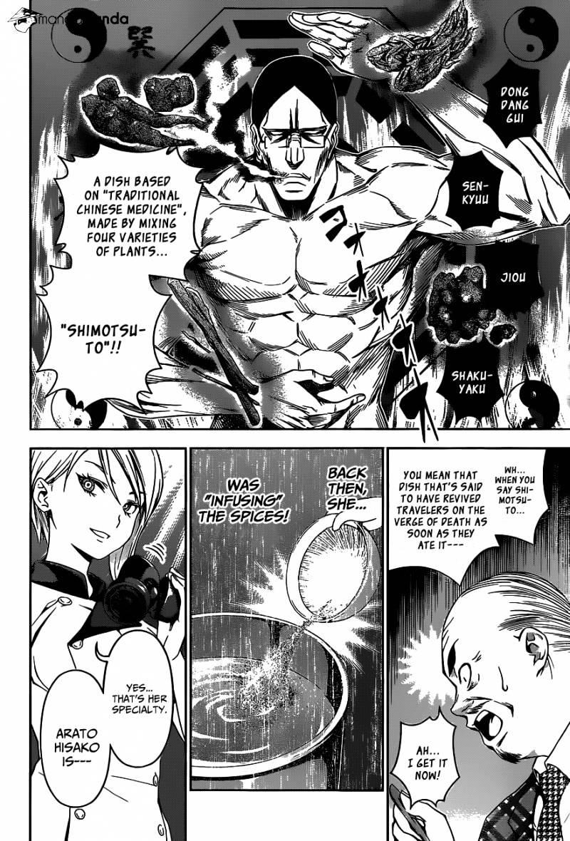 Shokugeki no Soma Chapter 52  Online Free Manga Read Image 9