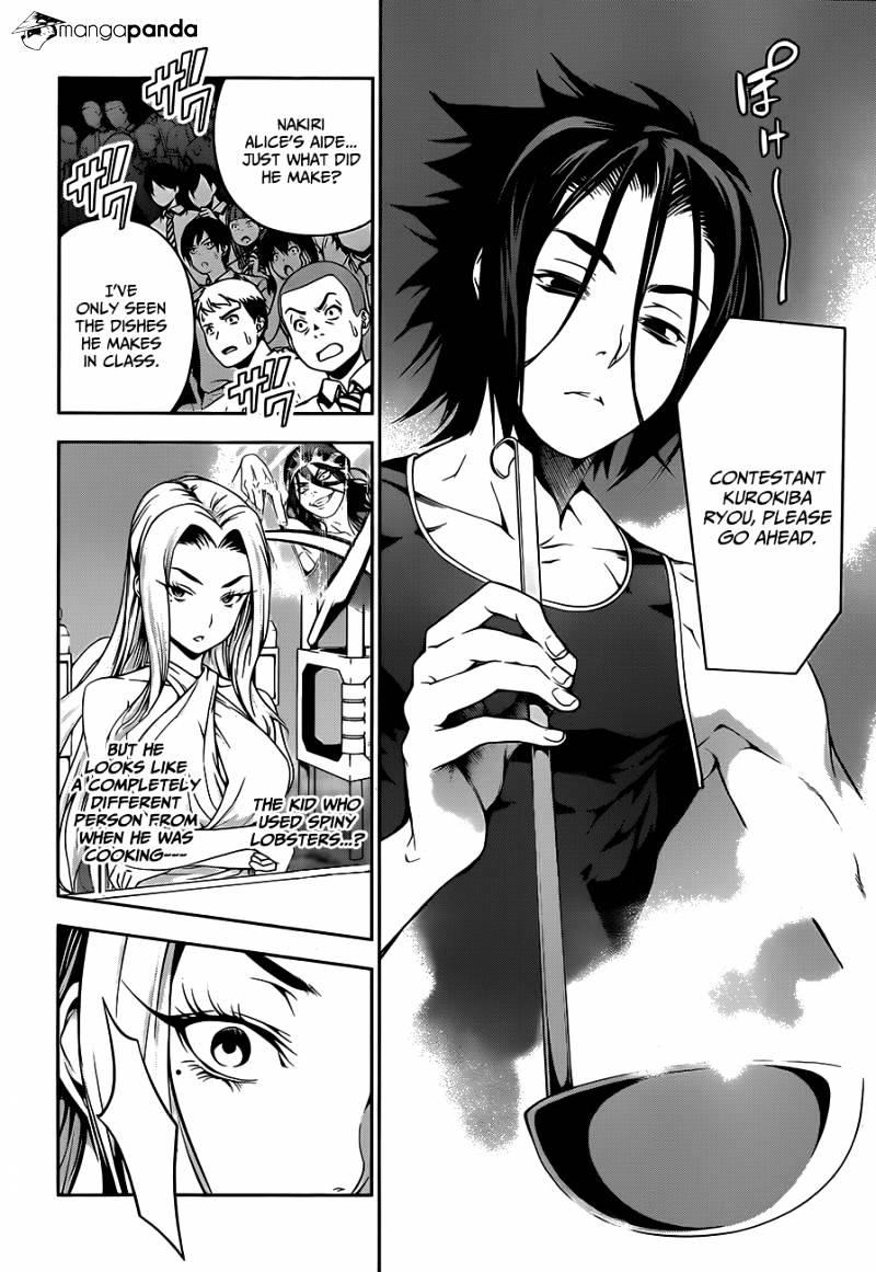 Shokugeki no Soma Chapter 53  Online Free Manga Read Image 7