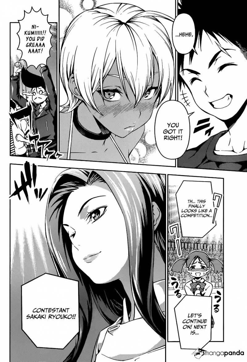 Shokugeki no Soma Chapter 54  Online Free Manga Read Image 13