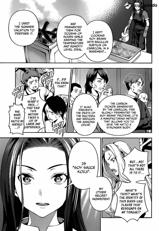 Shokugeki no Soma Chapter 54  Online Free Manga Read Image 16