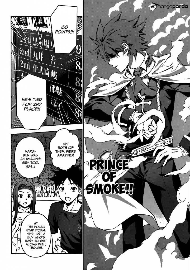 Shokugeki no Soma Chapter 55  Online Free Manga Read Image 15