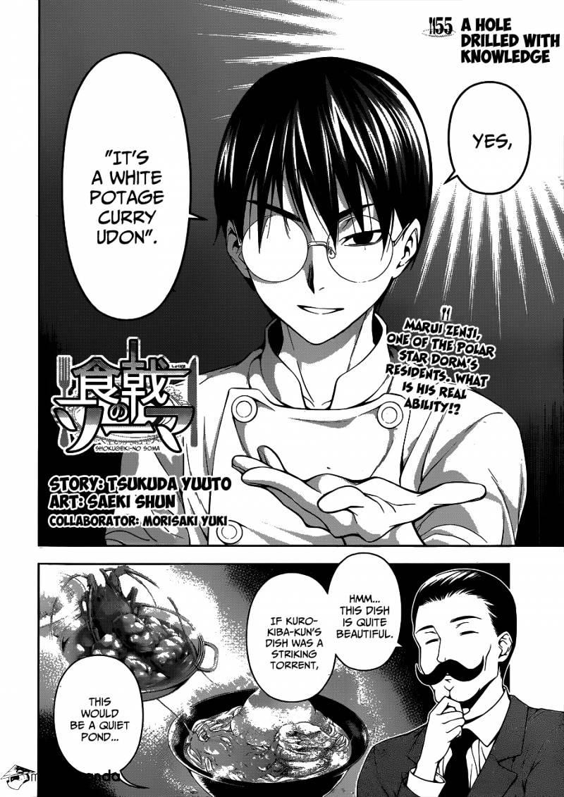 Shokugeki no Soma Chapter 55  Online Free Manga Read Image 3