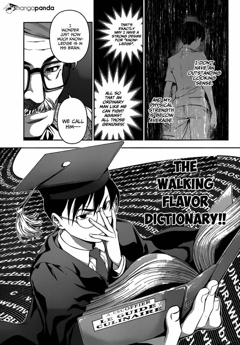 Shokugeki no Soma Chapter 55  Online Free Manga Read Image 8