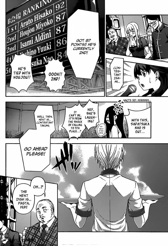 Shokugeki no Soma Chapter 56  Online Free Manga Read Image 12