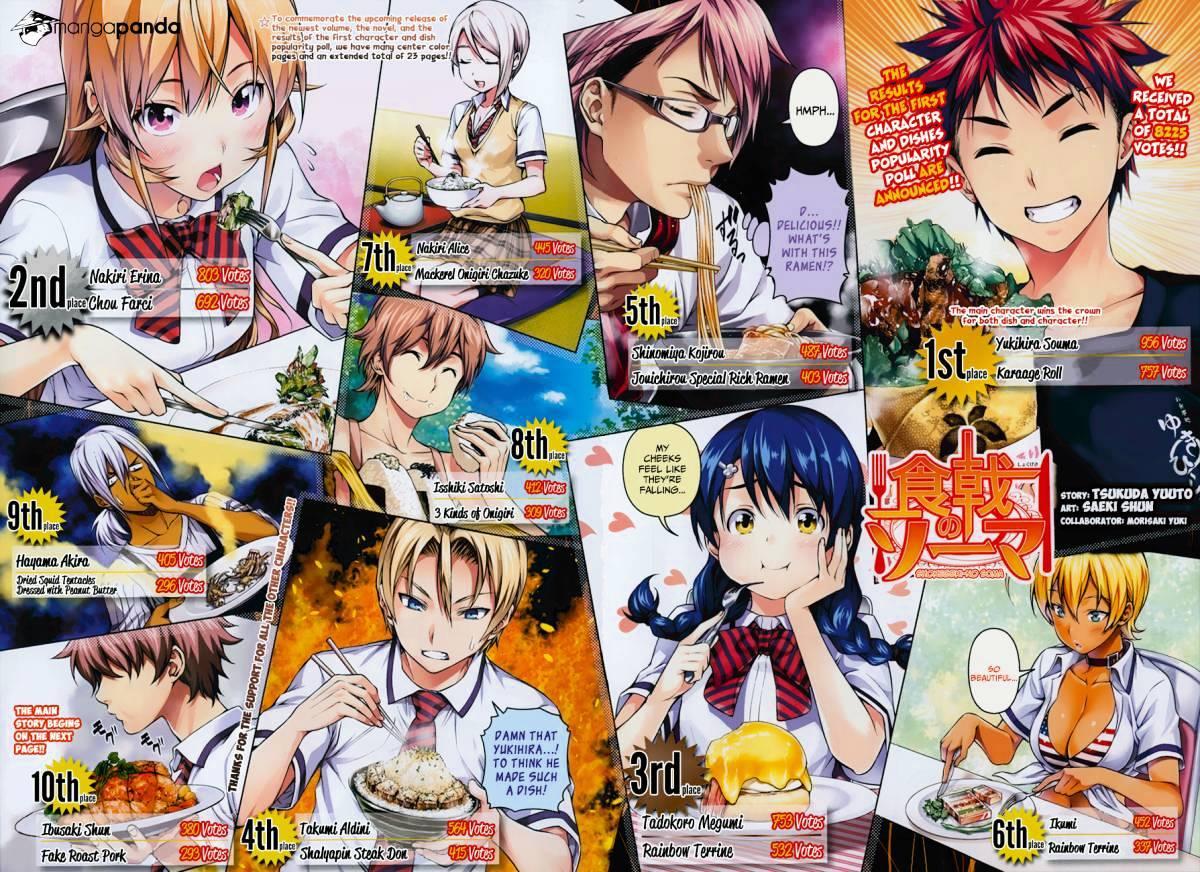 Shokugeki no Soma Chapter 56  Online Free Manga Read Image 3