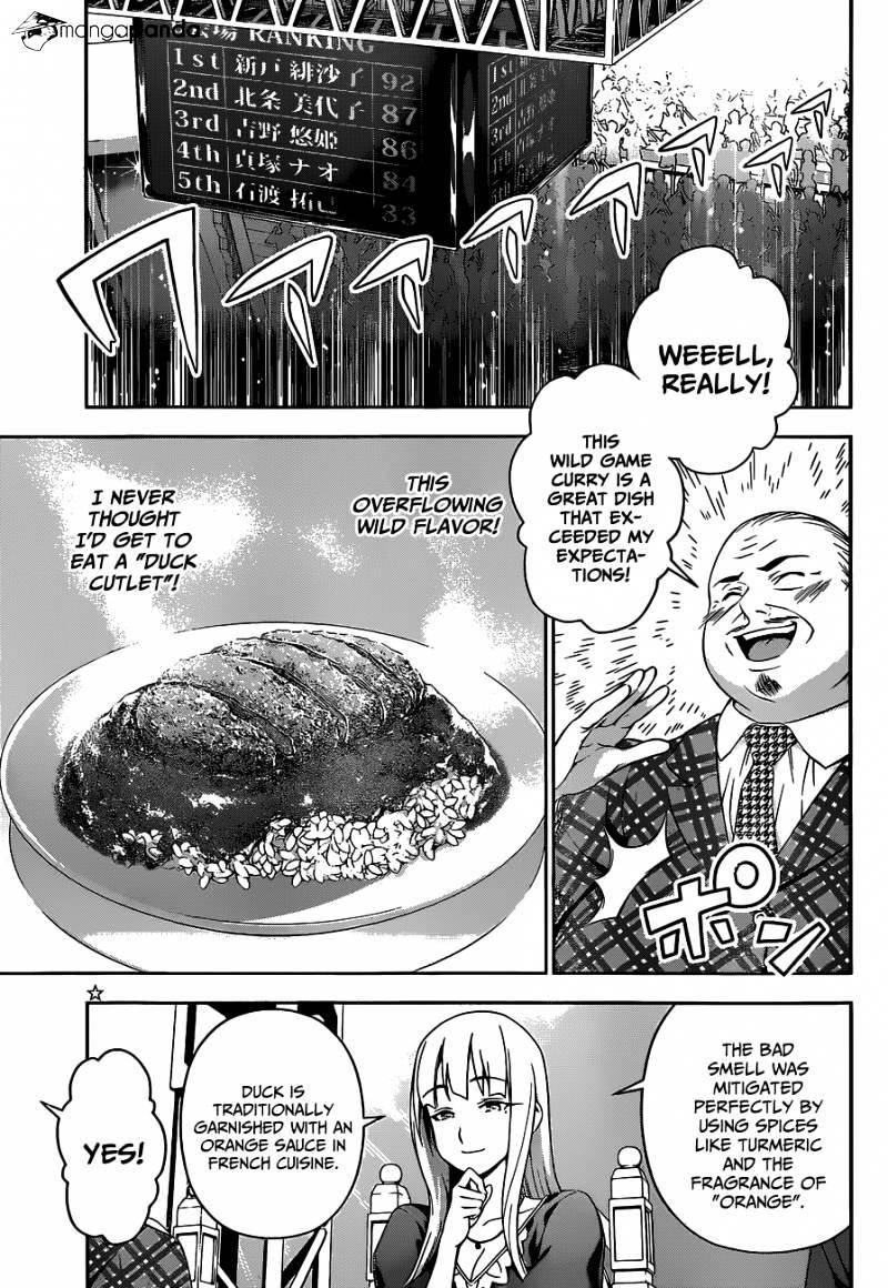 Shokugeki no Soma Chapter 56  Online Free Manga Read Image 5