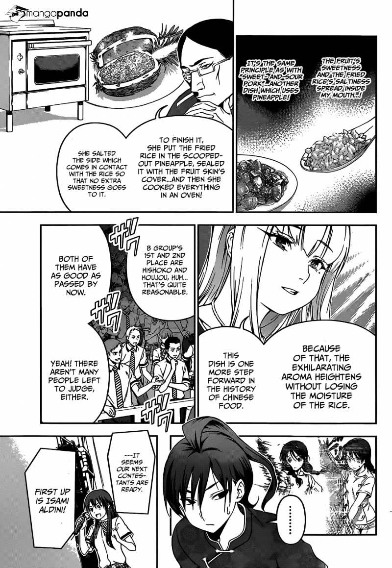 Shokugeki no Soma Chapter 56  Online Free Manga Read Image 7
