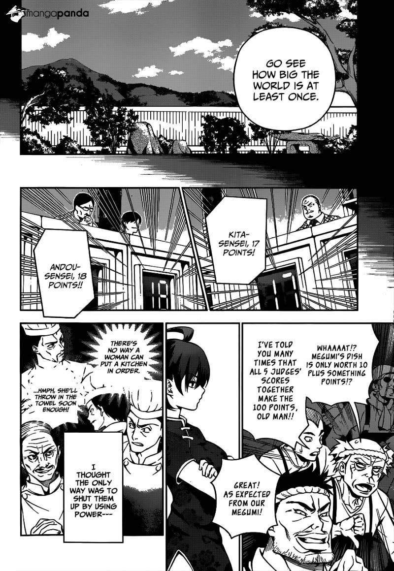 Shokugeki no Soma Chapter 57  Online Free Manga Read Image 17