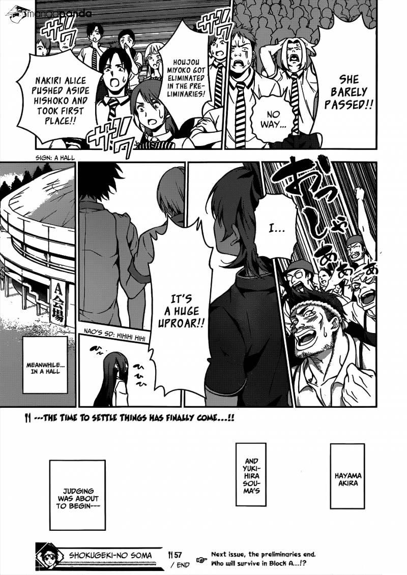Shokugeki no Soma Chapter 57  Online Free Manga Read Image 22