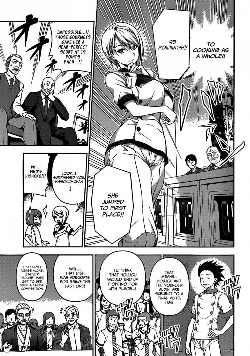 Shokugeki no Soma Chapter 57  Online Free Manga Read Image 6