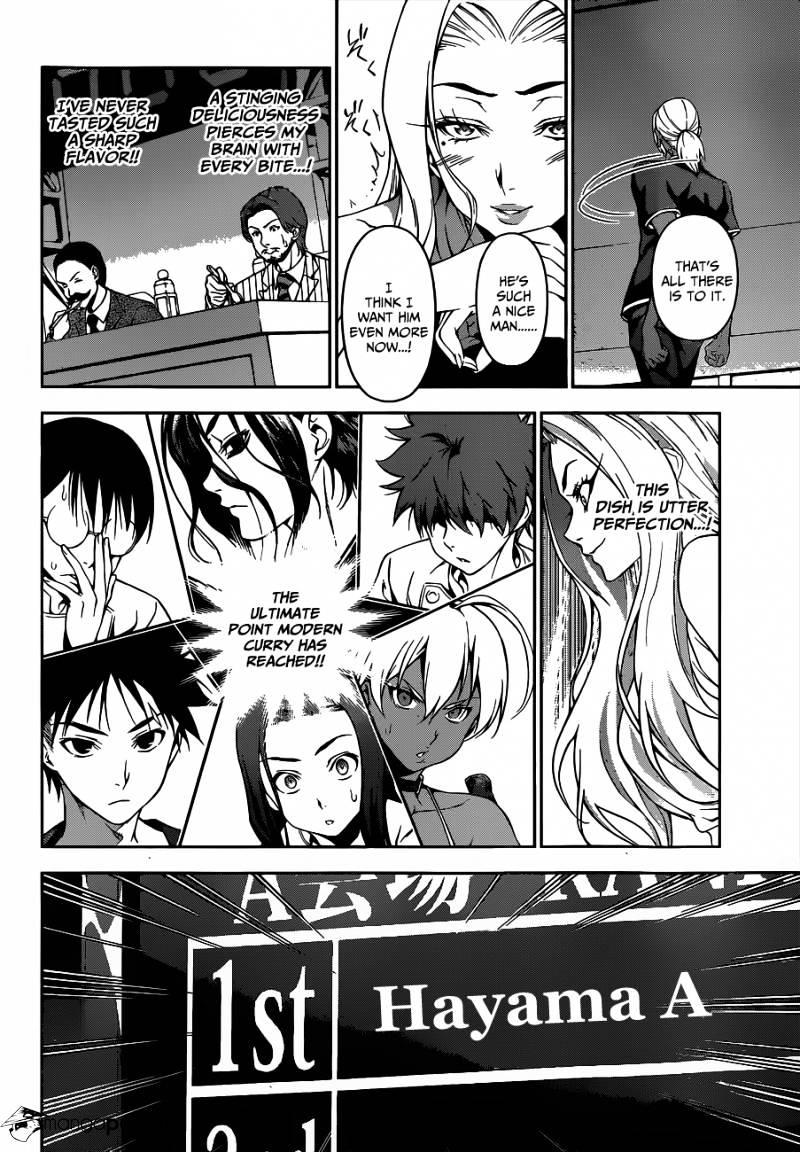 Shokugeki no Soma Chapter 58  Online Free Manga Read Image 13