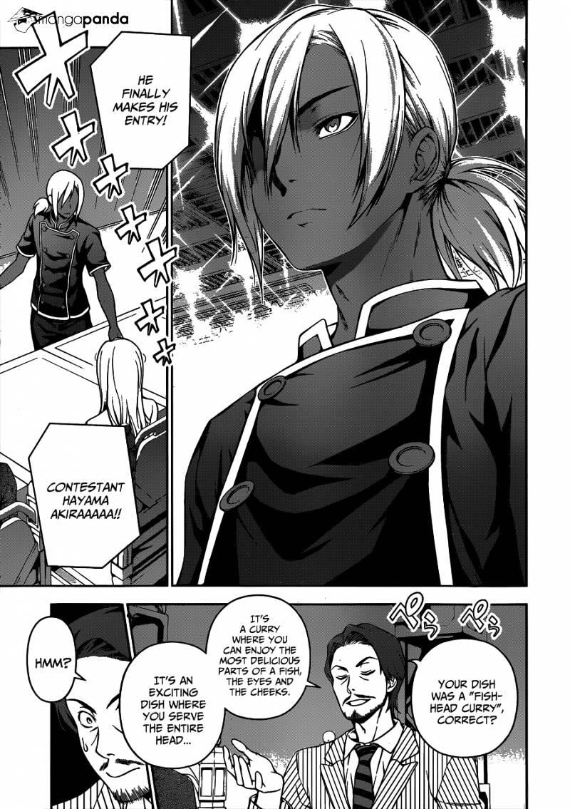 Shokugeki no Soma Chapter 58  Online Free Manga Read Image 4