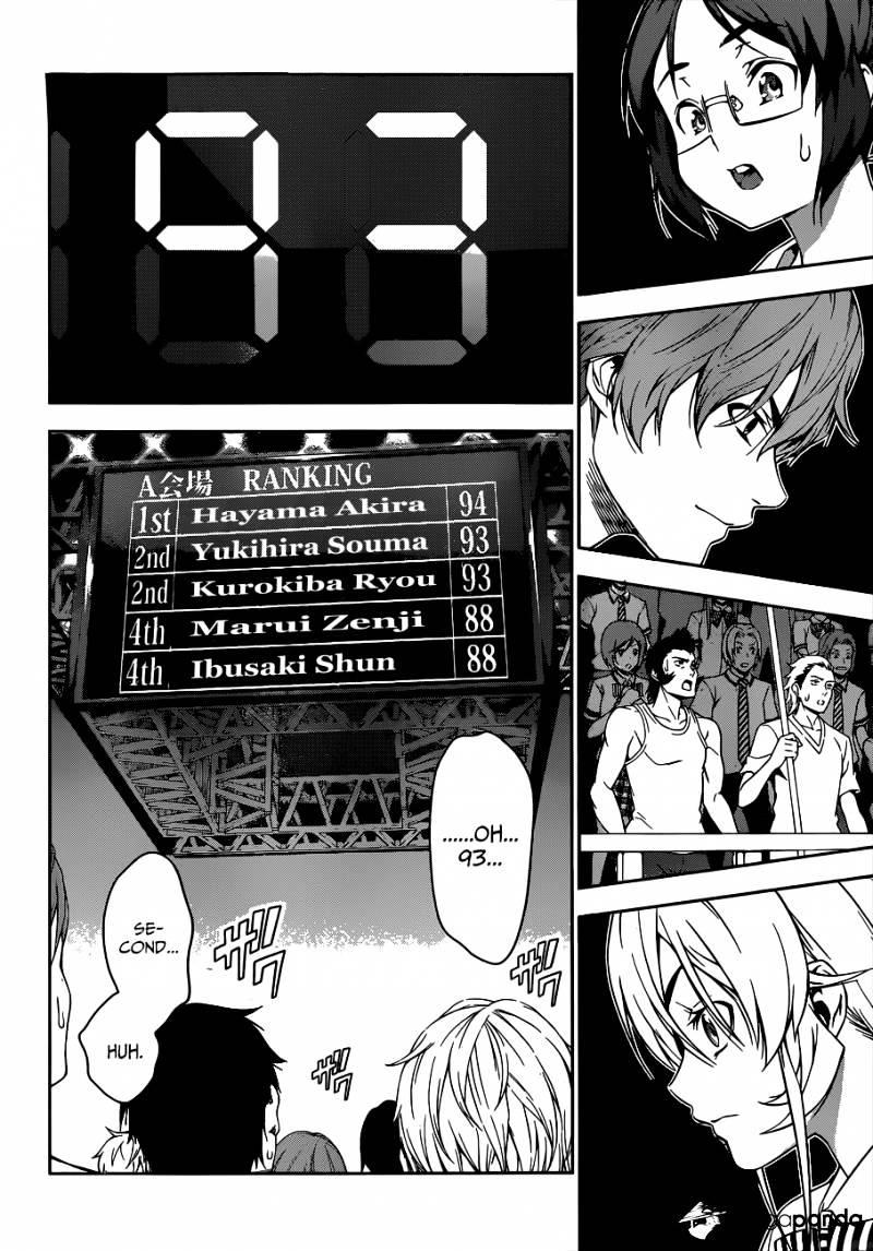 Shokugeki no Soma Chapter 59  Online Free Manga Read Image 13