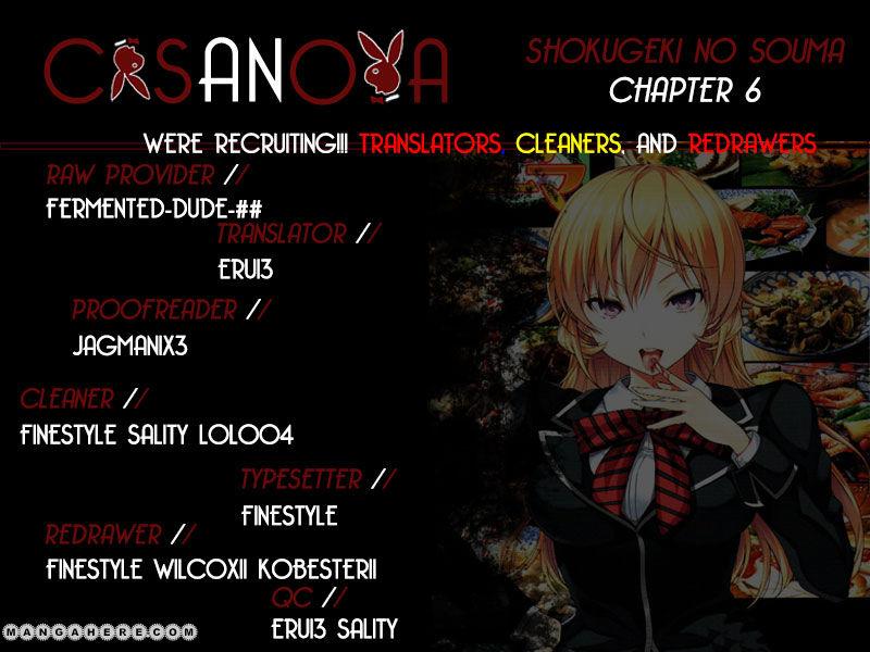 Shokugeki no Soma Chapter 6  Online Free Manga Read Image 1