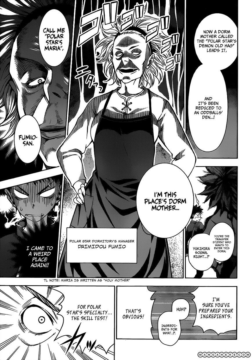 Shokugeki no Soma Chapter 6  Online Free Manga Read Image 10
