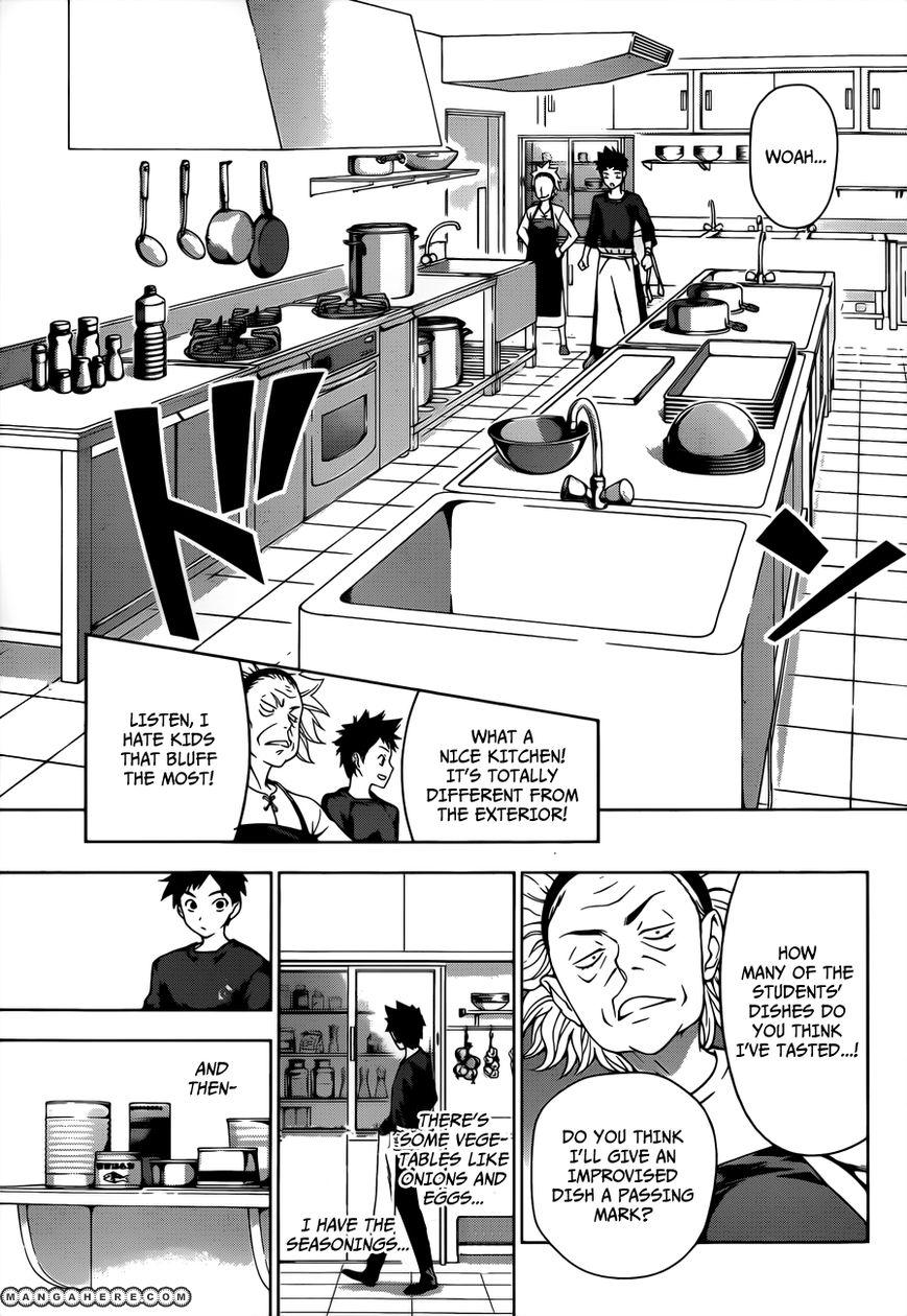 Shokugeki no Soma Chapter 6  Online Free Manga Read Image 12