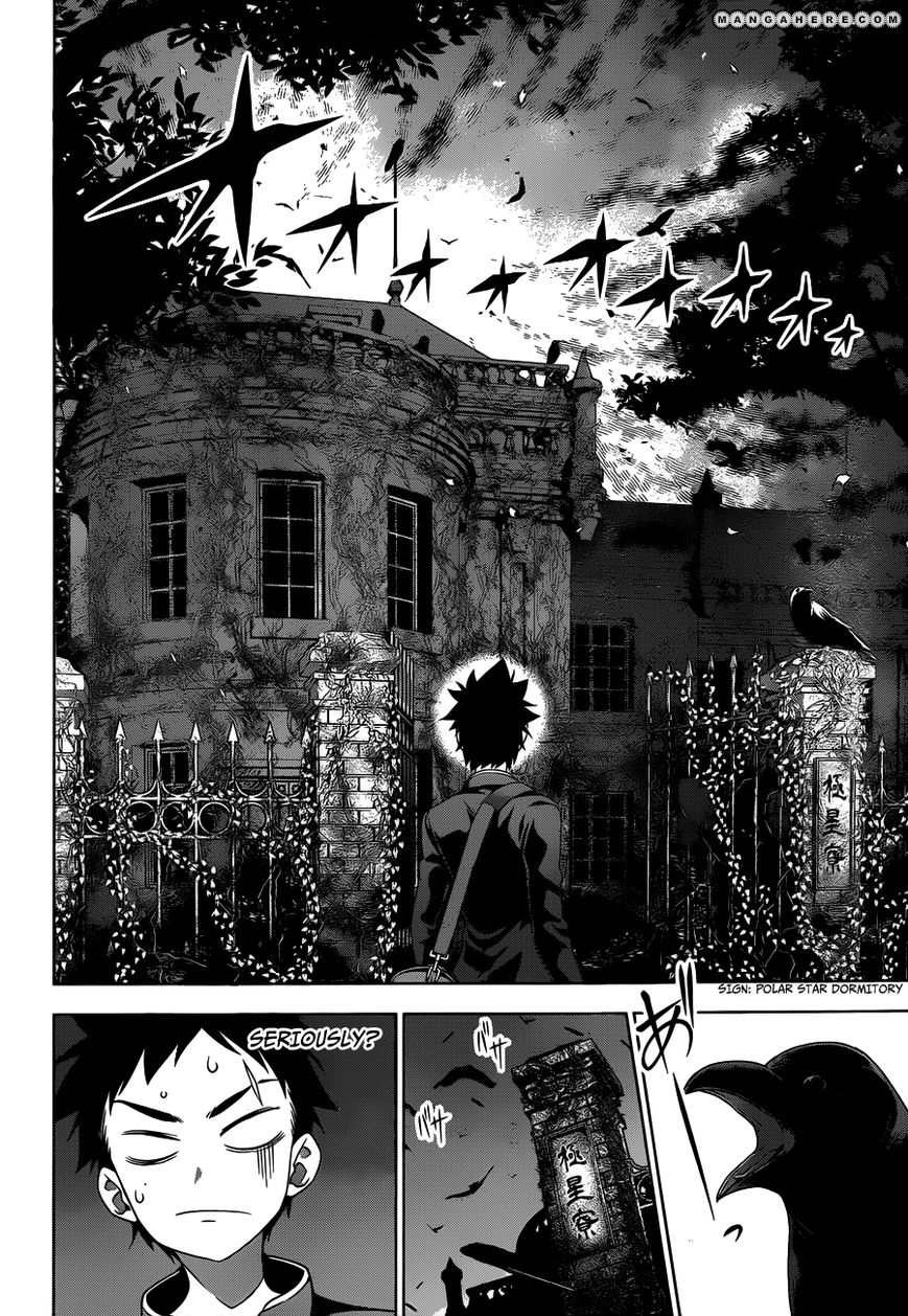 Shokugeki no Soma Chapter 6  Online Free Manga Read Image 7