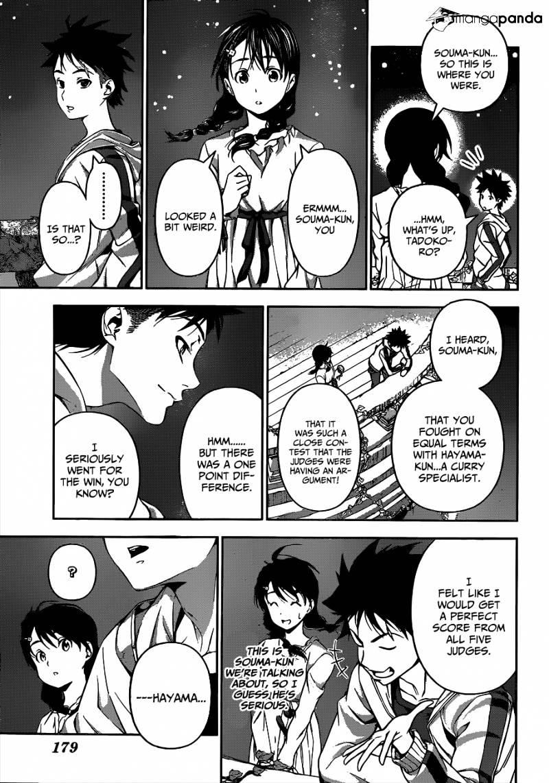 Shokugeki no Soma Chapter 60  Online Free Manga Read Image 10