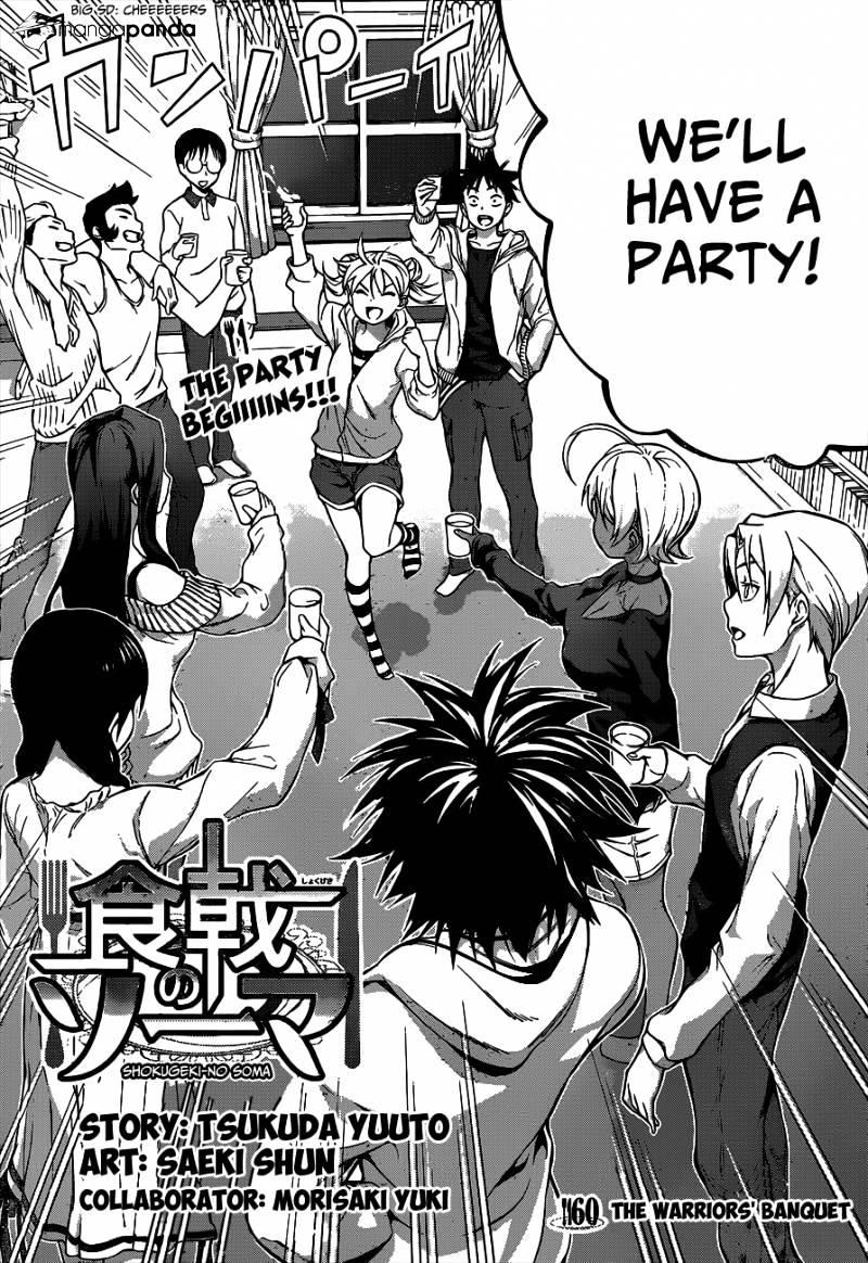 Shokugeki no Soma Chapter 60  Online Free Manga Read Image 3
