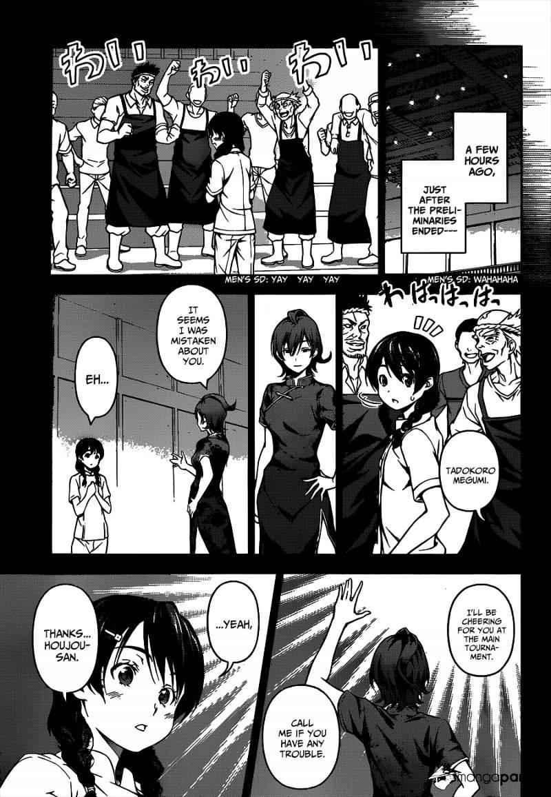 Shokugeki no Soma Chapter 60  Online Free Manga Read Image 4