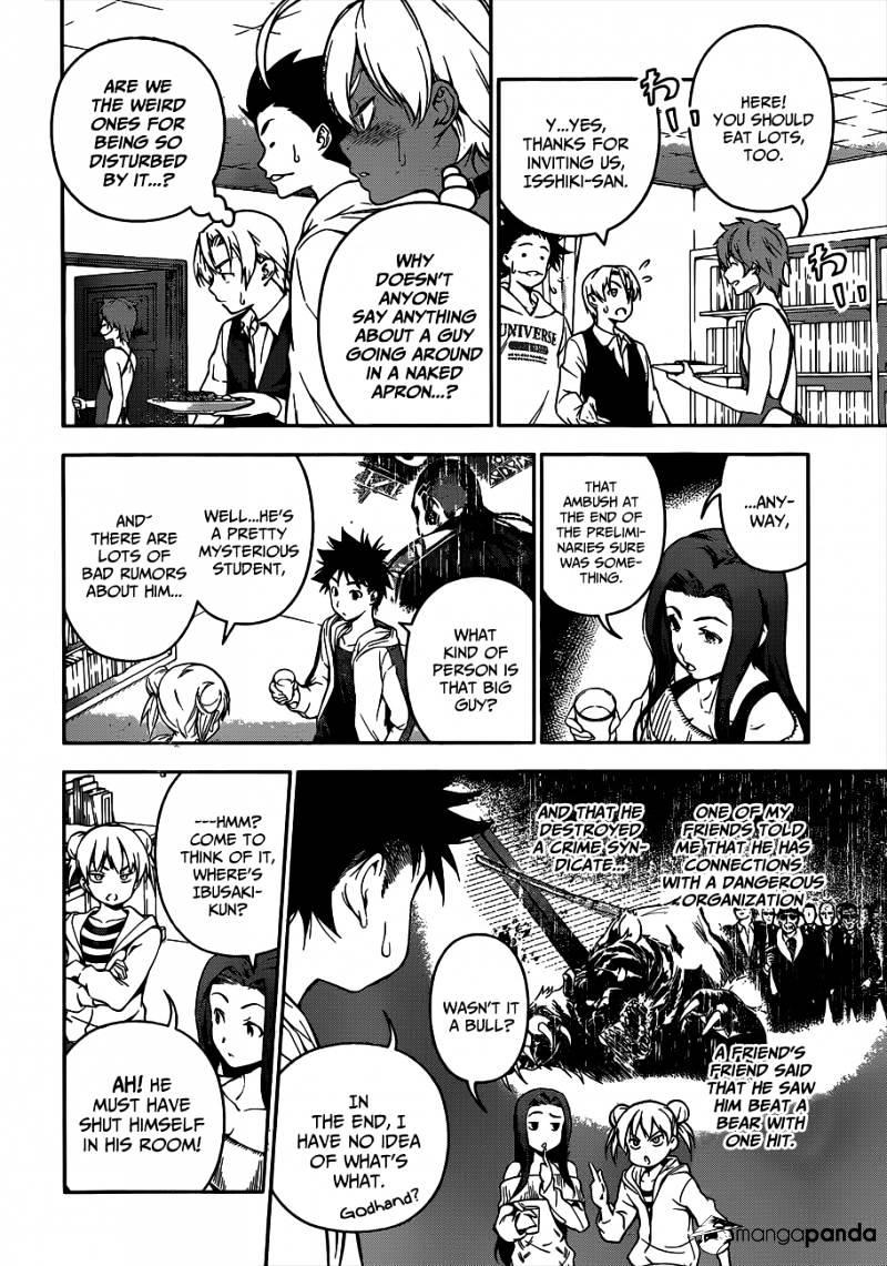 Shokugeki no Soma Chapter 60  Online Free Manga Read Image 7