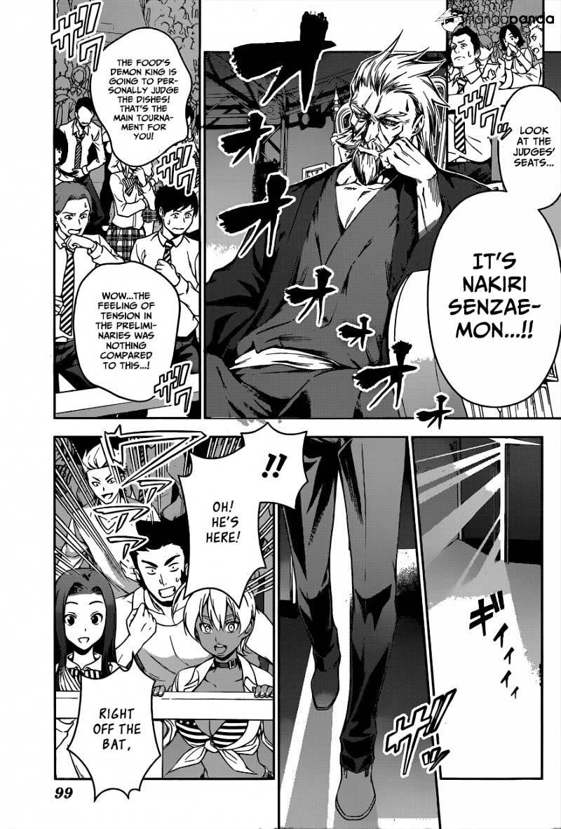 Shokugeki no Soma Chapter 62  Online Free Manga Read Image 12