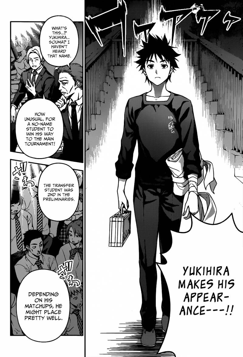 Shokugeki no Soma Chapter 62  Online Free Manga Read Image 13