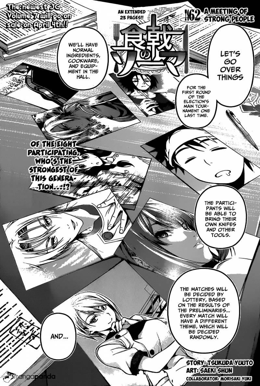 Shokugeki no Soma Chapter 62  Online Free Manga Read Image 2