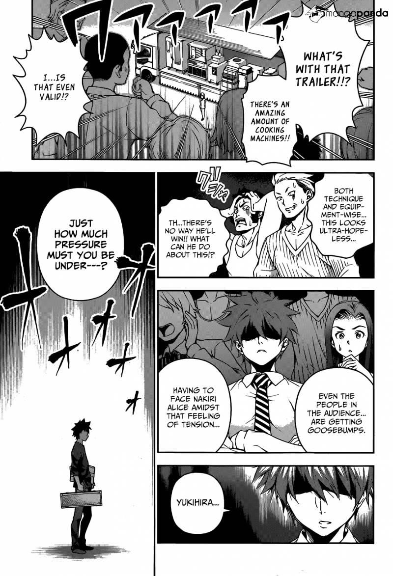 Shokugeki no Soma Chapter 62  Online Free Manga Read Image 20