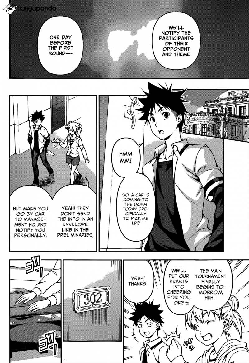 Shokugeki no Soma Chapter 62  Online Free Manga Read Image 3