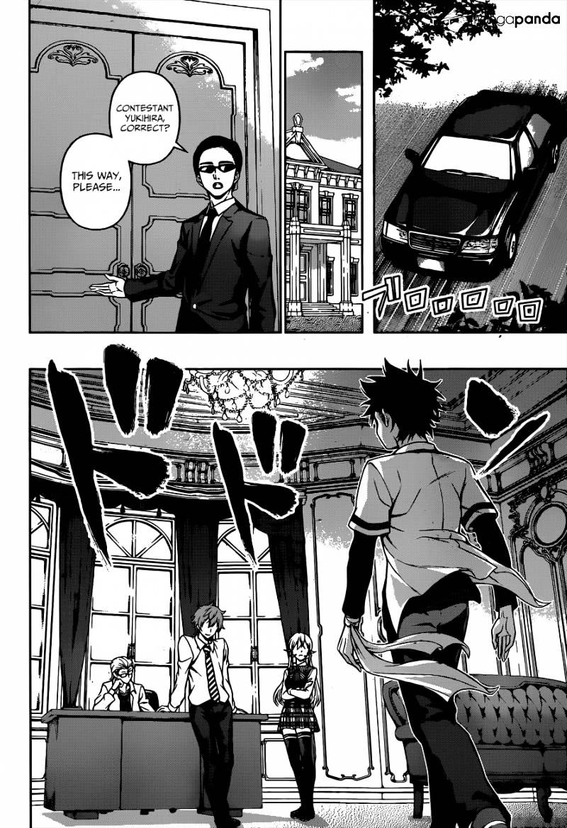 Shokugeki no Soma Chapter 62  Online Free Manga Read Image 5