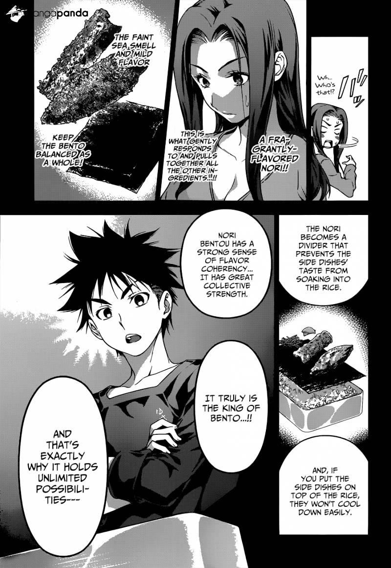 Shokugeki no Soma Chapter 63  Online Free Manga Read Image 14