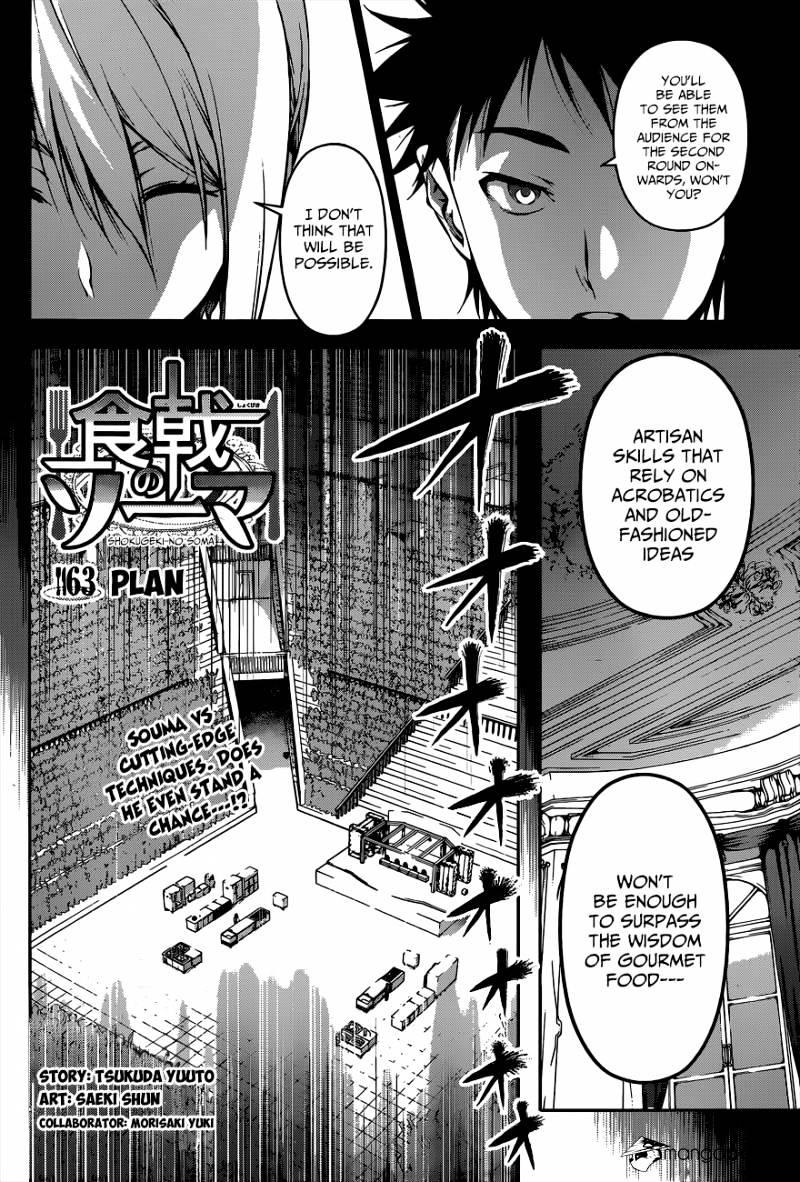 Shokugeki no Soma Chapter 63  Online Free Manga Read Image 3