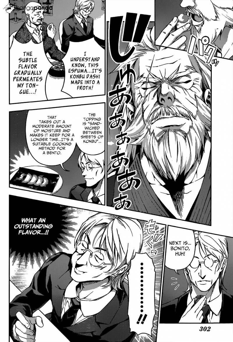 Shokugeki no Soma Chapter 64  Online Free Manga Read Image 11