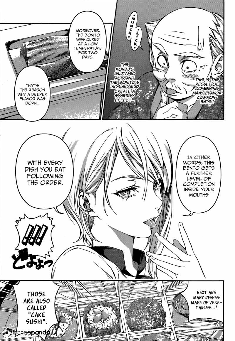 Shokugeki no Soma Chapter 64  Online Free Manga Read Image 12