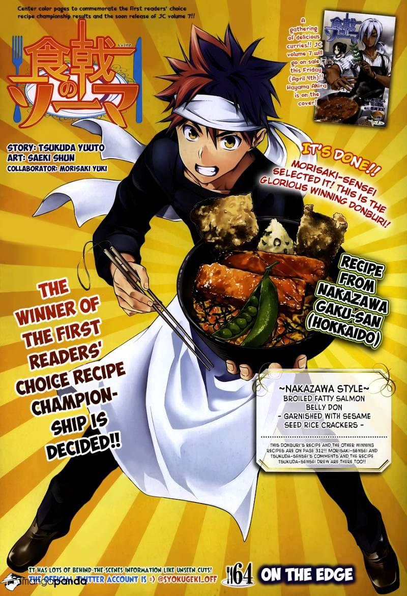 Shokugeki no Soma Chapter 64  Online Free Manga Read Image 2