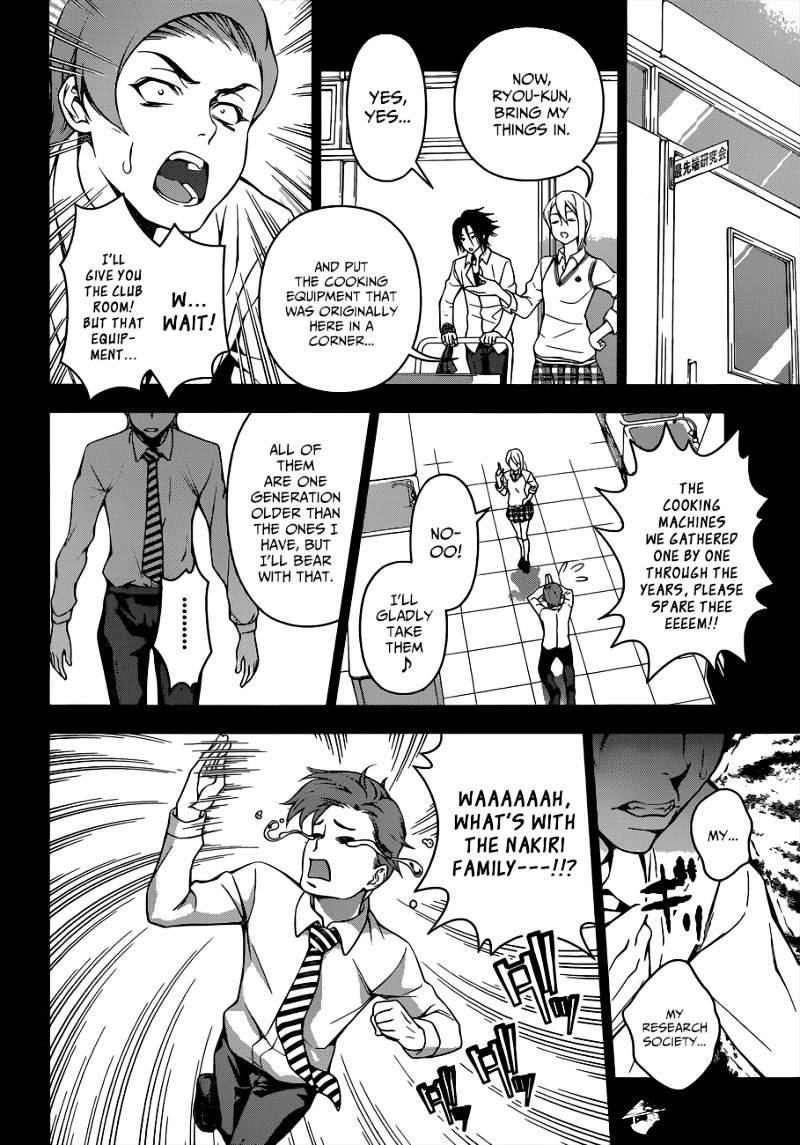 Shokugeki no Soma Chapter 64  Online Free Manga Read Image 5