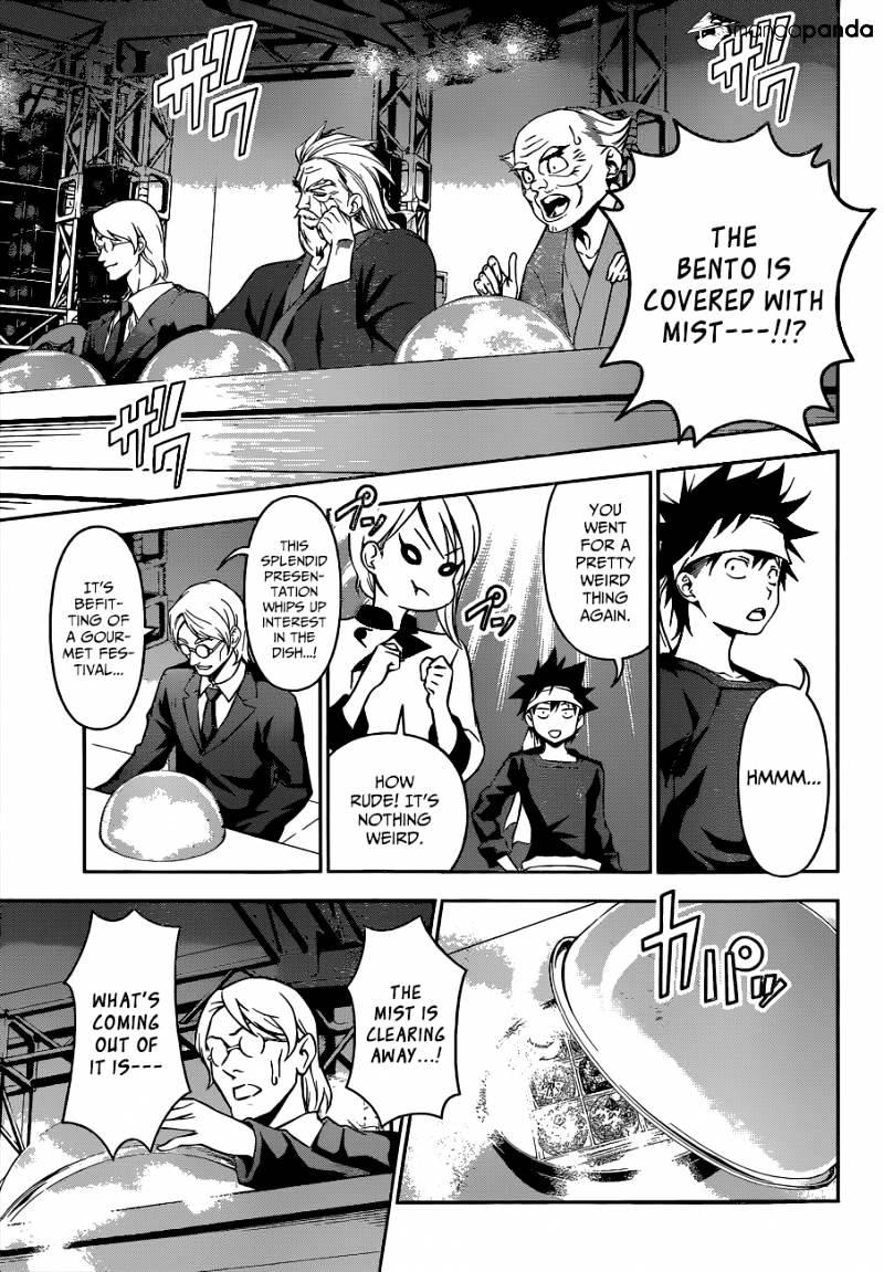 Shokugeki no Soma Chapter 64  Online Free Manga Read Image 8