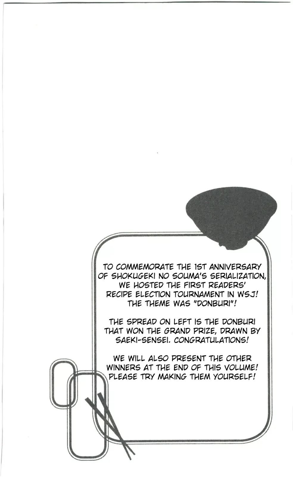 Shokugeki no Soma Chapter 65.5  Online Free Manga Read Image 6